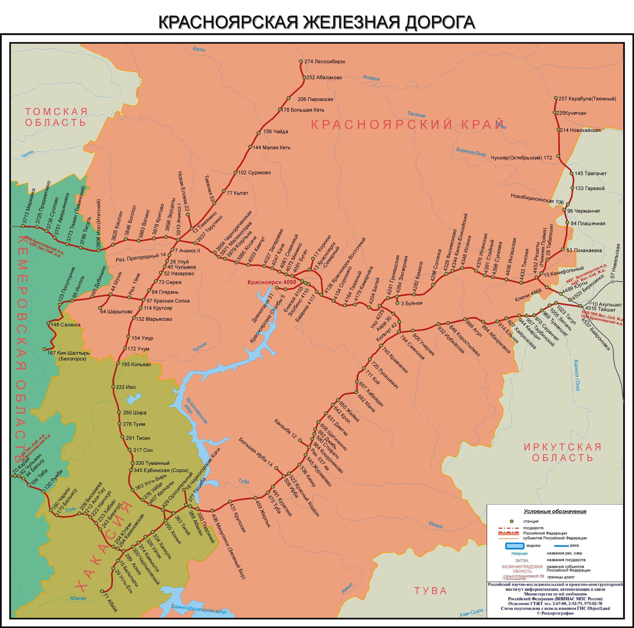 Скачать карту схему метро москвы - 366e