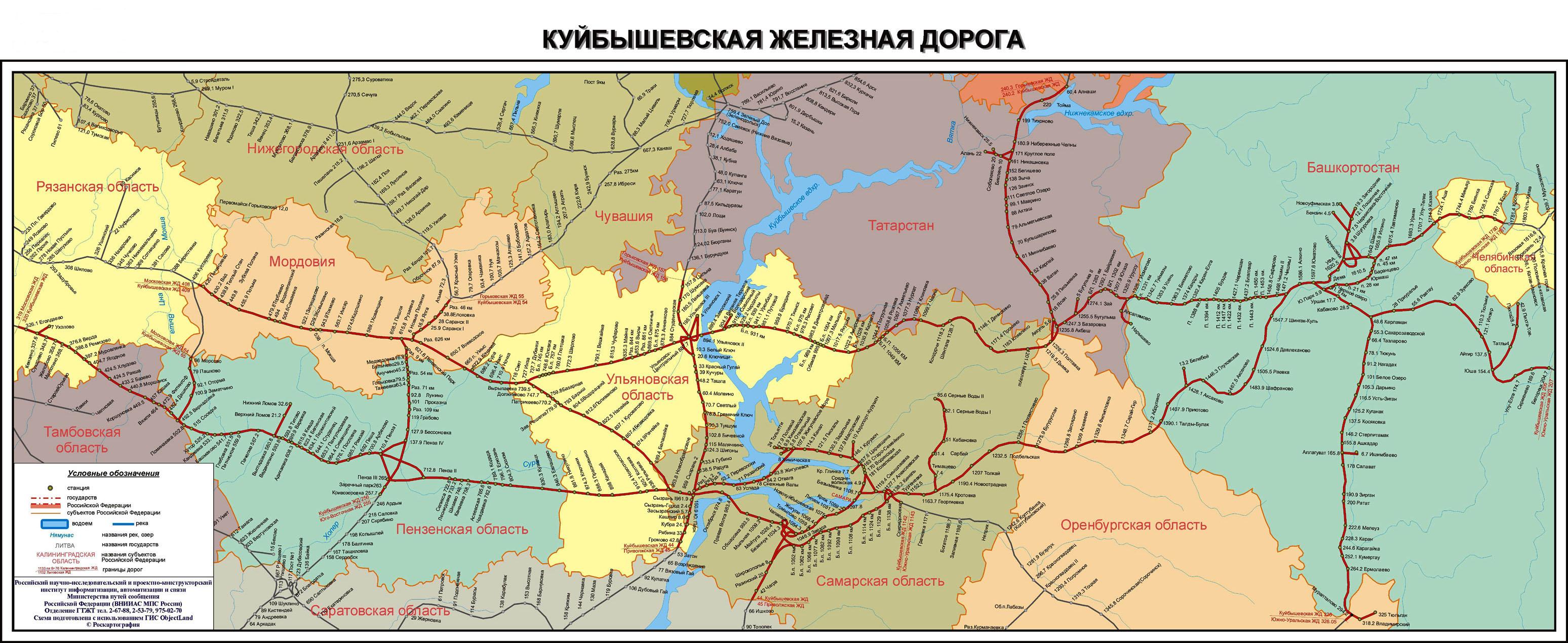 Скачать карту схему метро москвы - 0
